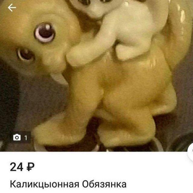 Прикол про игрушку