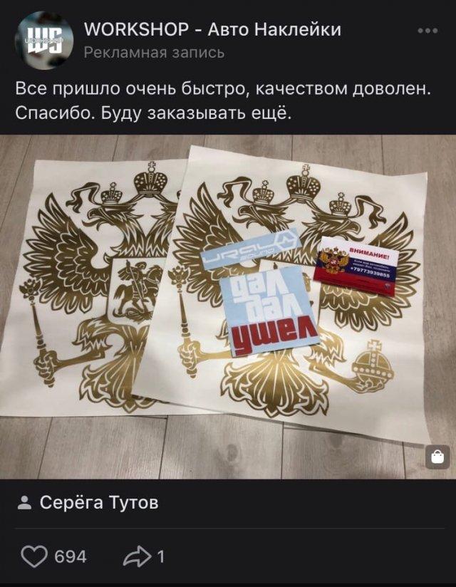 Нелепые ситуации с российских просторов