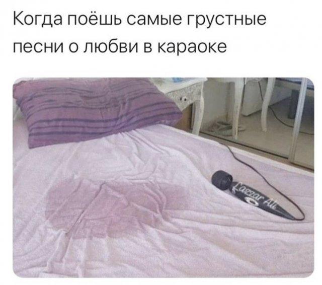 Мем про девушек