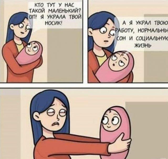Юмор про маму и ребенка