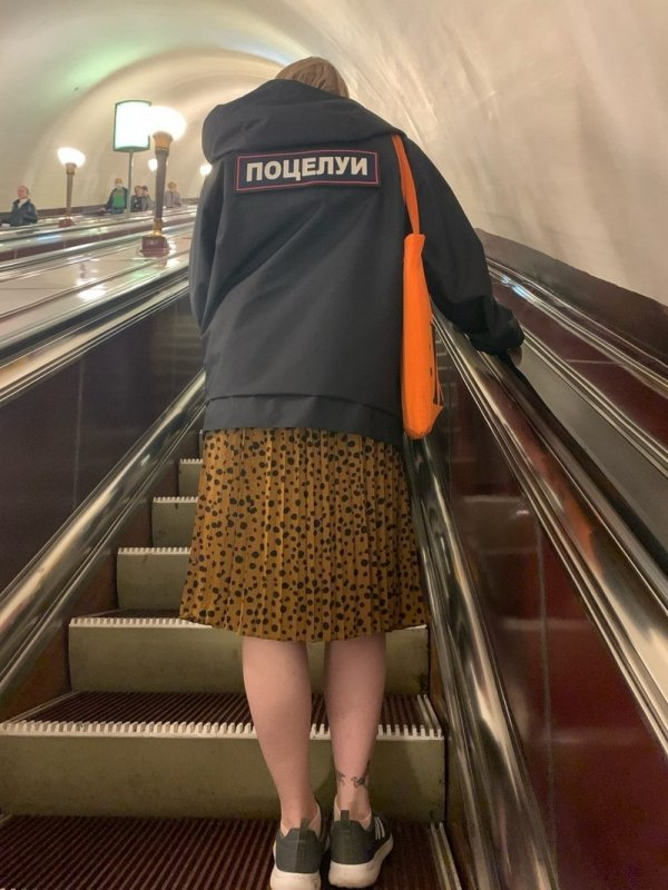женщина в куртке