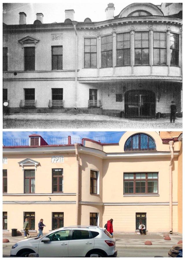 Дом Каншиных в Кузнечном переулке.~1910 и 2020 год.