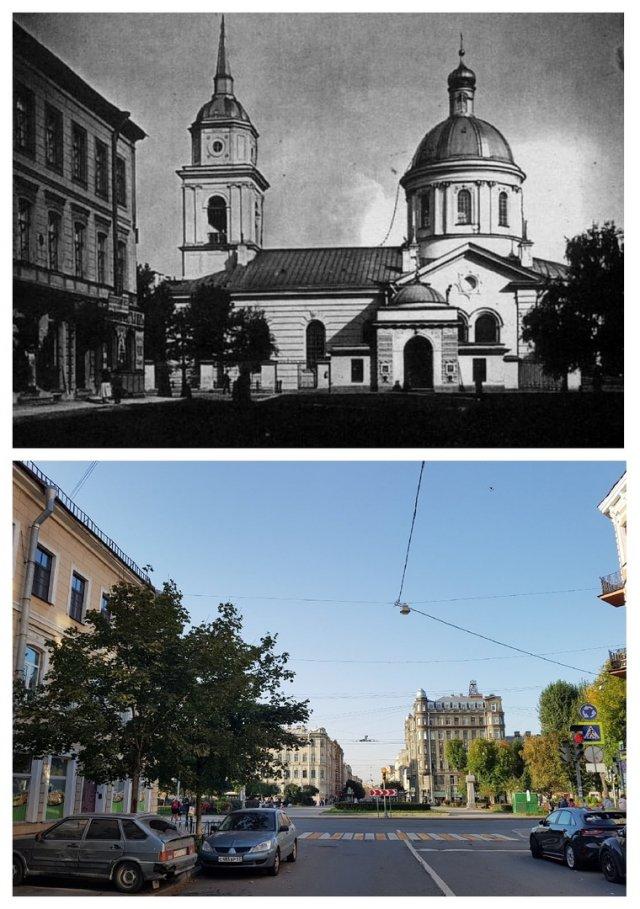 Покровская церковь / Площадь Тургенева~1900 / 2020