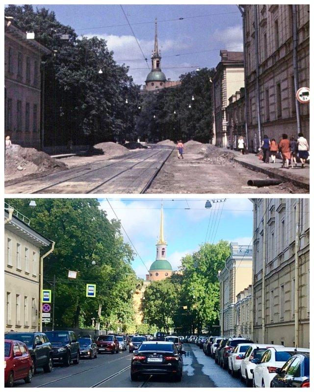 Садовая улица.1976 и 2020 год.