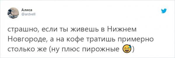 твит про нижний новгород