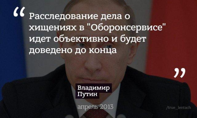 Владимир Путин отмечает 68-летие: пользователи социальных сетей вспомнили обещания президента РФ