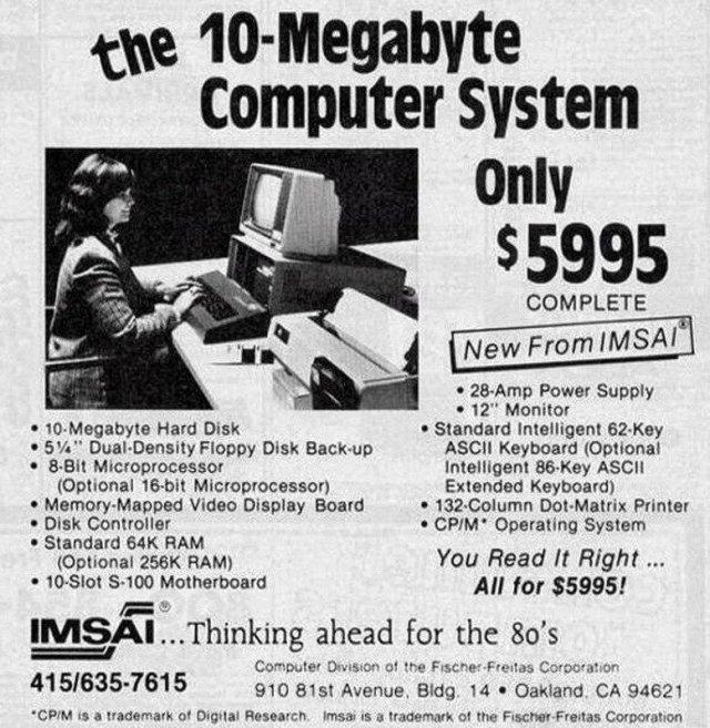 Компьютер с жёстким диском на 10 Мб всего за 5995 долларов, Окленд Калифорния. Реклама 1977 года.