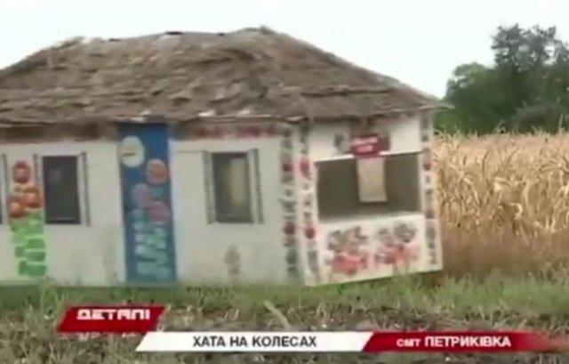 Как тебе такое, Илон Маск? Украинцы построили дом на колесах - в буквальном смысле