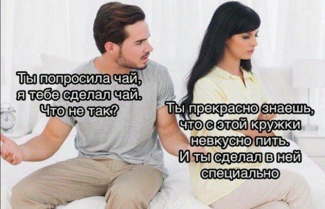 Шутки про современных девушек
