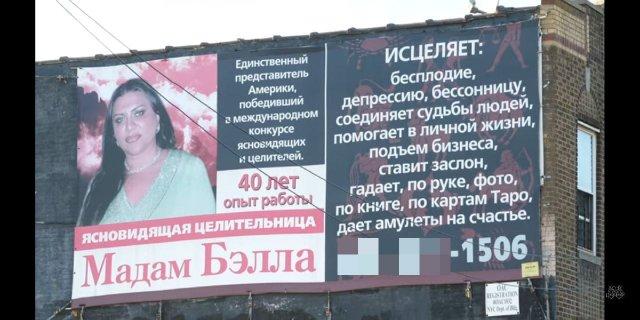 Странные ситуации, с которыми можно столкнуться в России