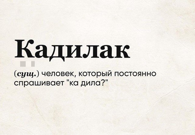 "Проект ""слово дня"" (slovodna)"