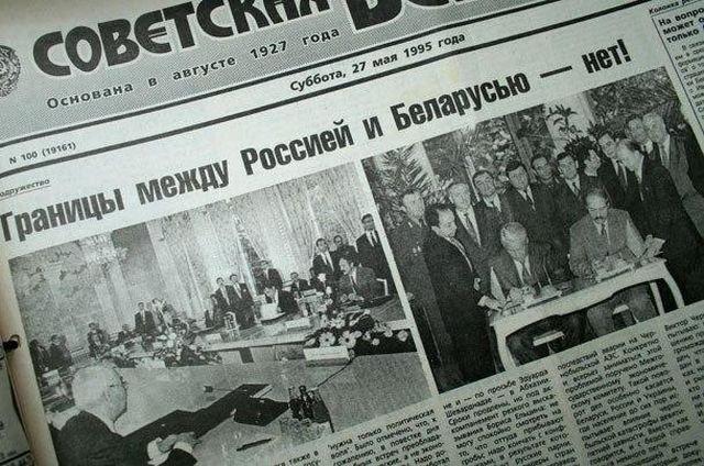 26 мая 1995 года у белорусской деревни Речка был убран символический пограничный знак