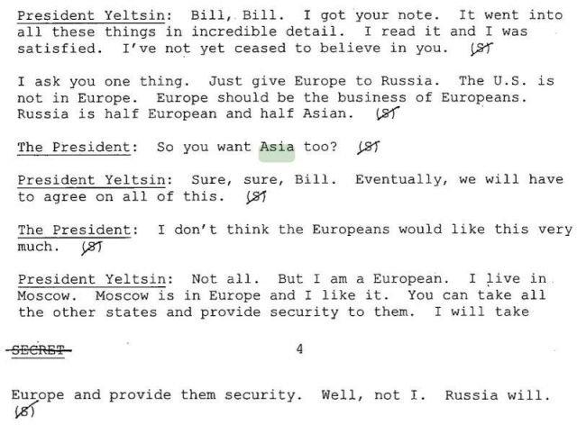Фрагмент расшифрованной стенограммы между Борисом Ельциным и Биллом Клинтоном, 1999 год