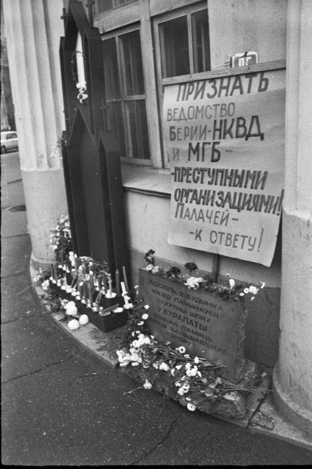 Часовня у здания КГБ. Минск, Белорусская ССР, 1990 год