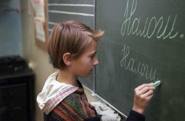 Московская школьница переживает за своё будущее, 1999 год