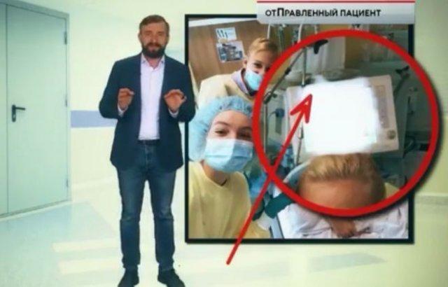 На российском телевидении продолжают строить теории заговора вокруг отравления Алексея Навального