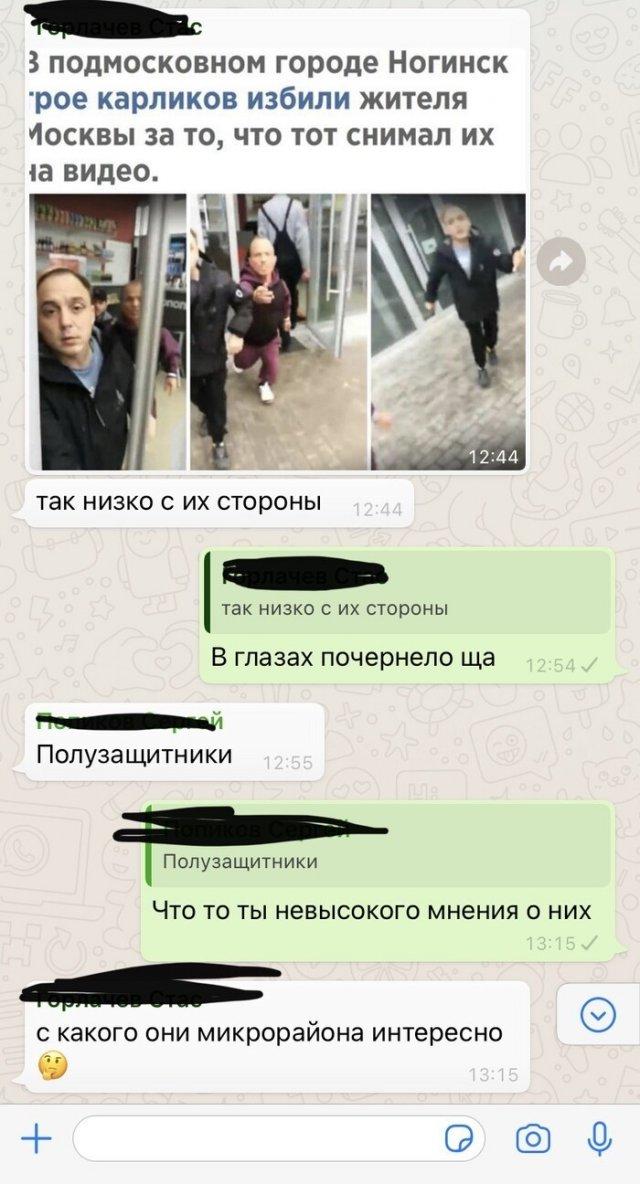 202337_9_trinixy_ru.jpg