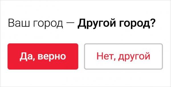 Да нет, наверное