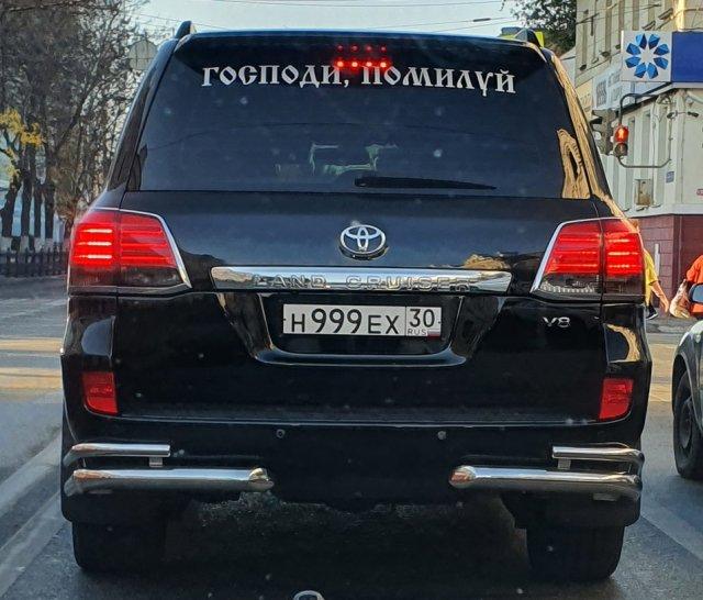 Странные ситуации и посты в социальных сетях, с которыми можно столкнуться лишь в России