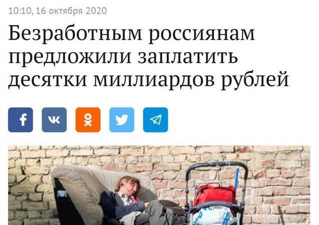 Странный заголовок
