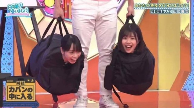 Девушки в сумках на японском телешоу