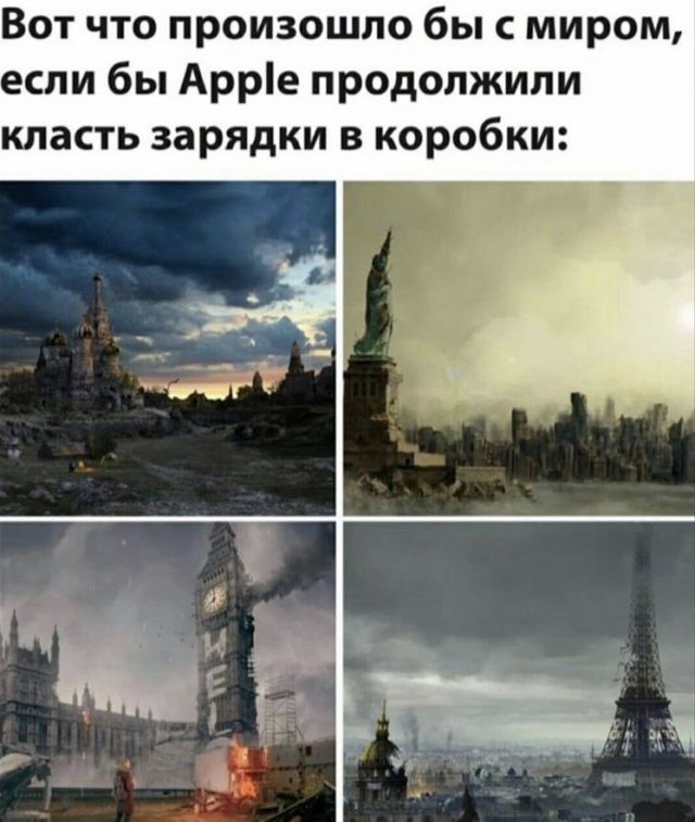 Юмор про Apple