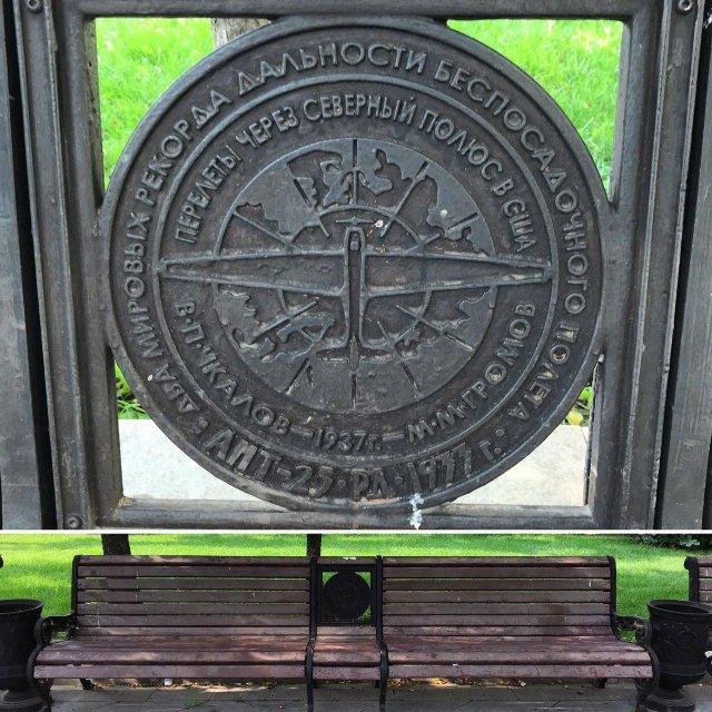 Скамейки, посвящённые рекордам Чкалова-Громова, на Садовом кольце.