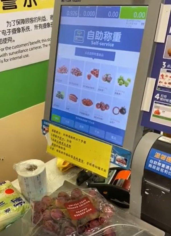 А еще в Китае есть весы с распознаванием товара