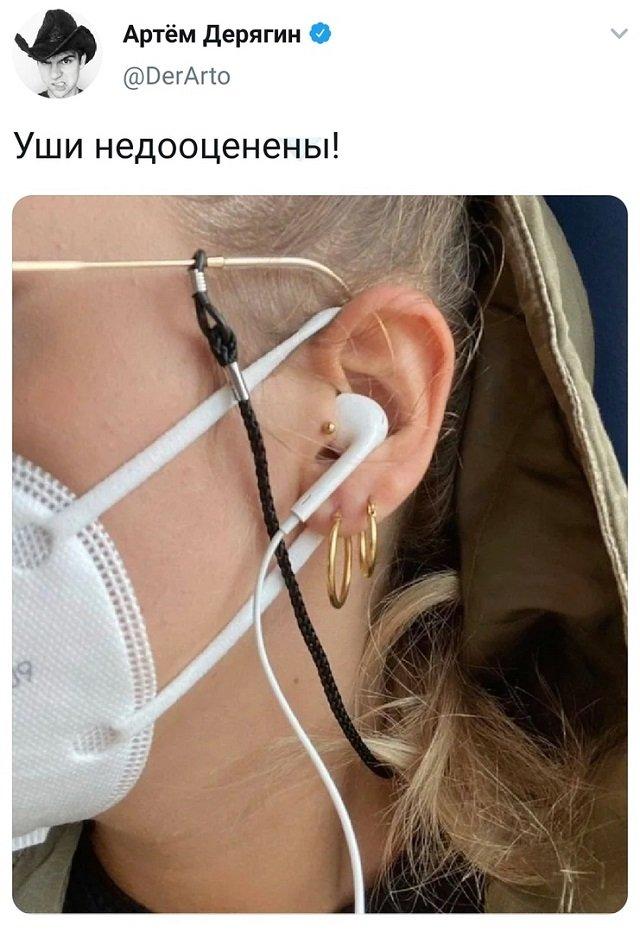 твит про уши