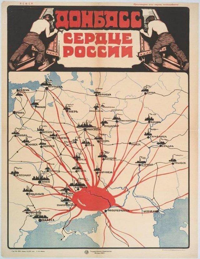 Плакат, 1921 год
