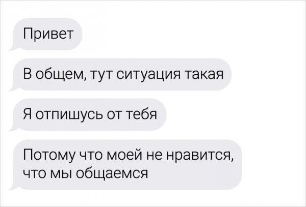 диалог про общение