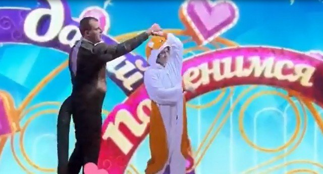 """Танец на шоу """"Давай поженимся"""""""