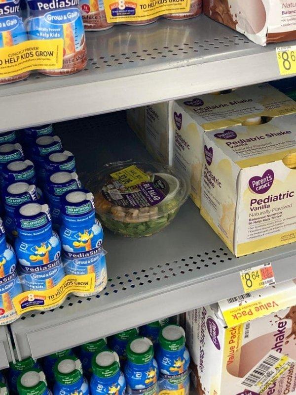 Салат, видимо, тоже для детского питания?