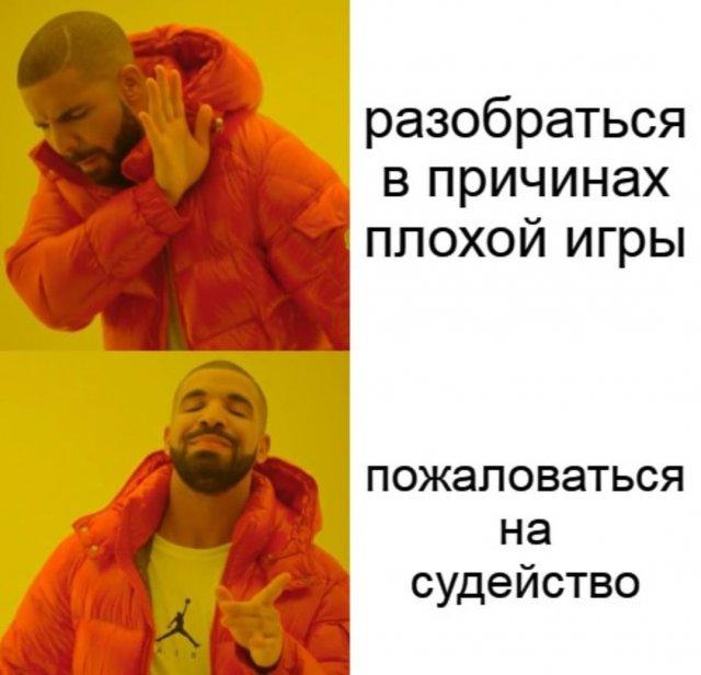 """Шутки и мемы про класико между """"Реалом"""" и """"Барселоной"""""""