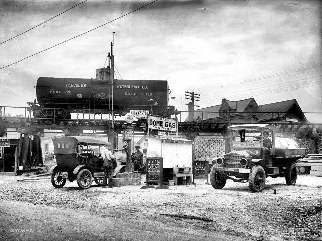 Заправочная станция, Нью-Йорк, 1921 год