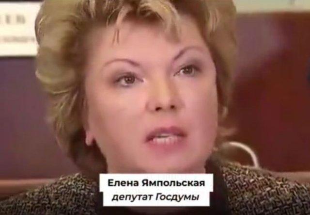 Депутат из Челябинской области Елена Ямпольская пожаловалась Владимиру Путину на «Карлсона»