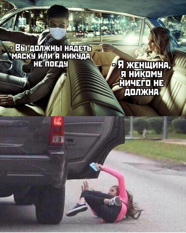 Выбросил девушку из машины