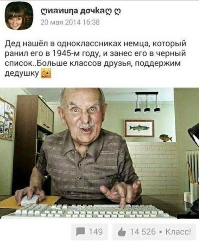 Странные ситуации с просторов России и российских социальных сетей