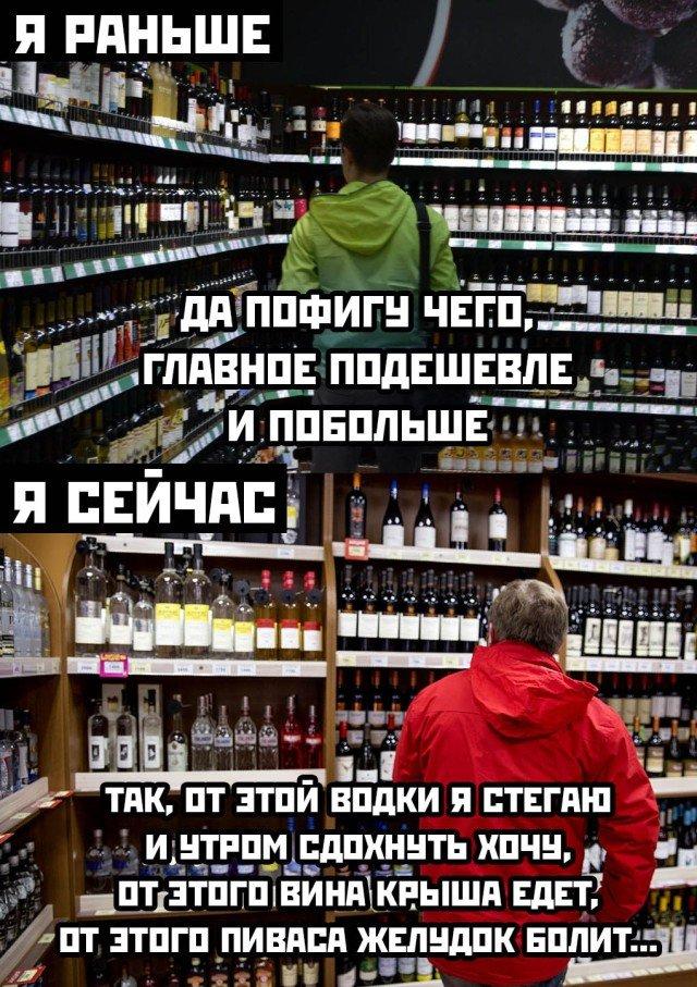 203009_29_trinixy_ru.jpg