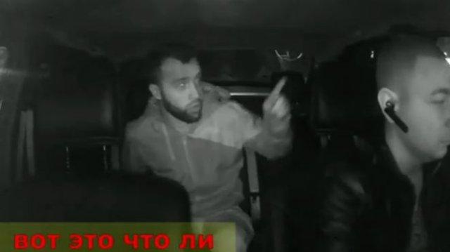 Парень вызвал такси, не зная, что ему нужно в соседний дом