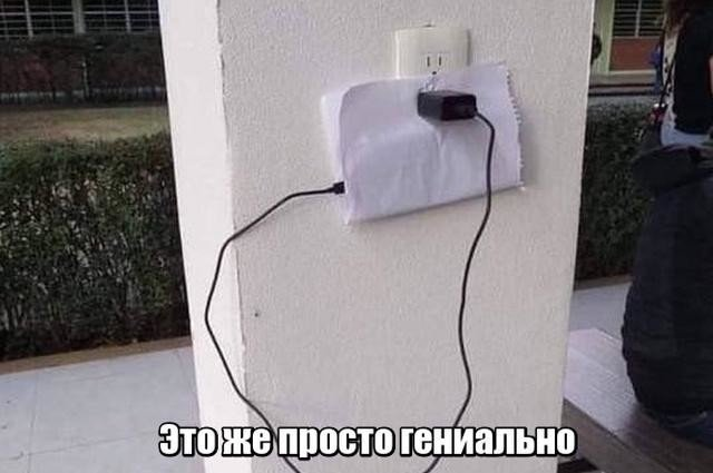 """""""Полезные изобретения"""" обычных людей"""