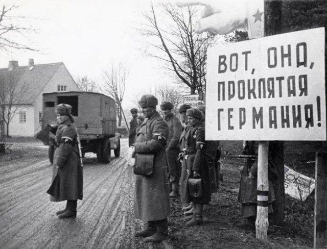Красноармейцы, 1944 год, проклятая Германия
