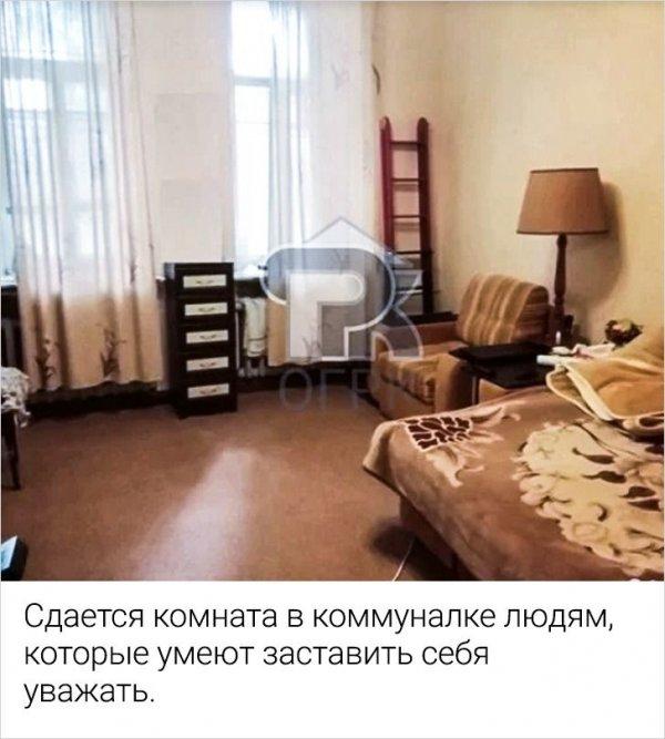 сдается комната