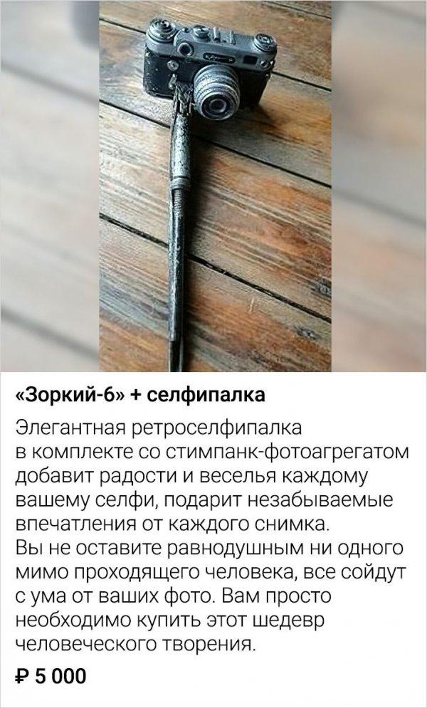 """""""Зоркий-6"""""""