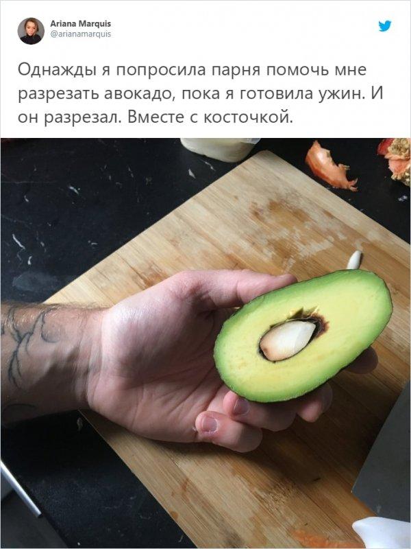твит про авокадо