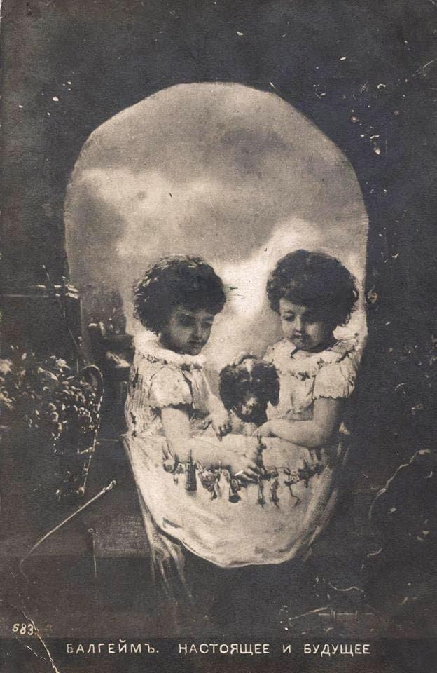 Почтовая открытка из Одессы, начало XX века.