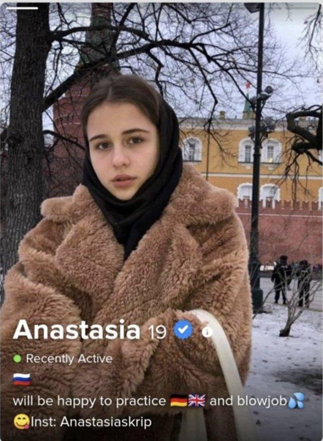 Анастасия из Tinder шутит про практику