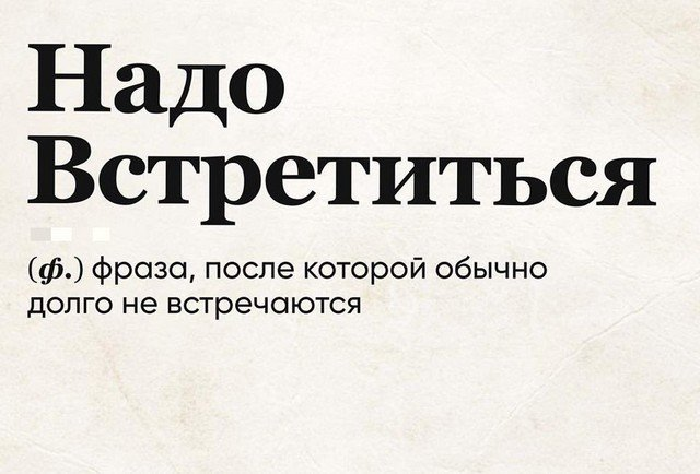 "Проект ""Слово дня"" slovodna"