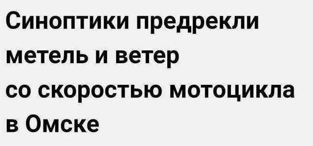 Прикол про мотоцикл
