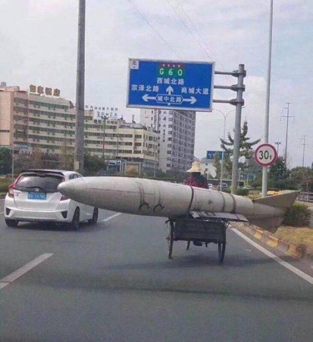 Транспортировка бомбы